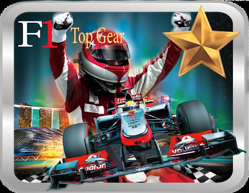 Formula 1 Top Gear