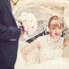 Wedding photographer Sergey Sysoev (Sysoyev). Photo of 08.07.2013