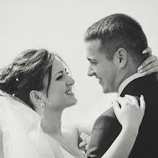 Wedding photographer Ekaterina Kladova (Katty161). Photo of 07.12.2014