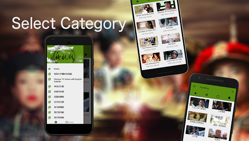 Screenshot for TV-C China Drama Channel in Hong Kong Play Store