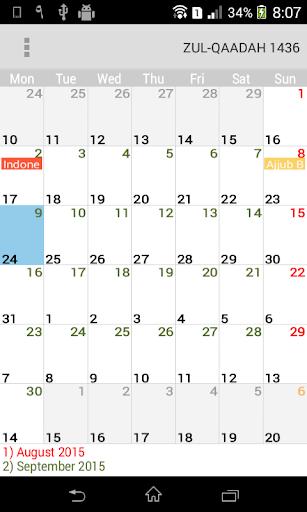 イスラム教徒のカレンダー