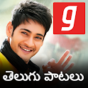 Telugu Songs తెలుగు పాటలు MP3 Patalu Music App icon