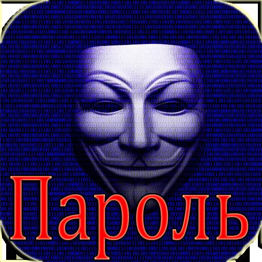 Взлом ВК Анонимус Шутка
