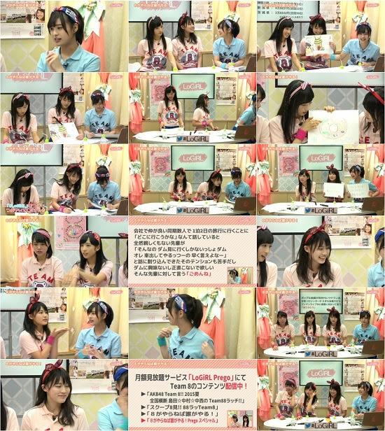 (Web)(720p) AKB48 Team8 – 8(エイト)がやらねば誰がやる! 160923