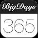 Big Days Pro - イベントカウントダウン