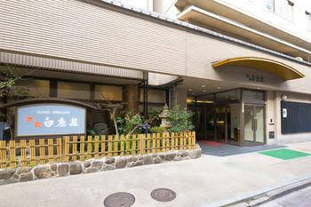 Nara Hakushikaso