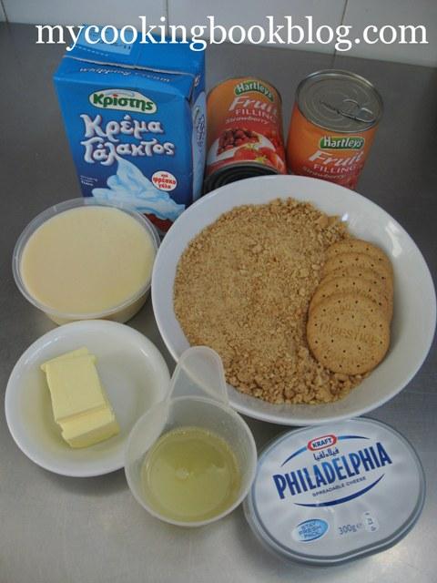Лимонов чийзкейк с кондензирано мляко и ягоди