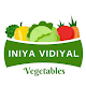 Iniya Vidiyal Download for PC Windows 10/8/7
