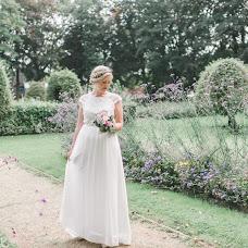 Hochzeitsfotograf Jana Hermann (hermannjana). Foto vom 09.08.2018