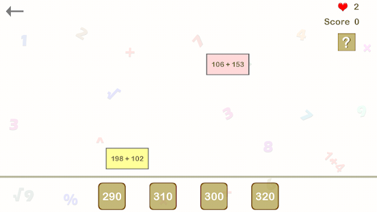 Math Games for Adults Screenshot