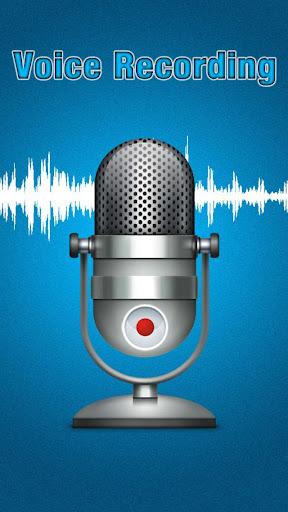 無料通讯Appのボイスレコーダー究極 記事Game