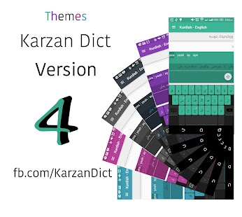 8 Languages (Karzan Dict)- screenshot thumbnail