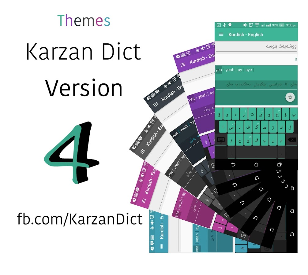 8 Languages (Karzan Dict)- screenshot