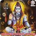 Mahamrityunjaya Mantra icon