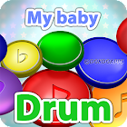 My baby Drum (Remove ad) icon