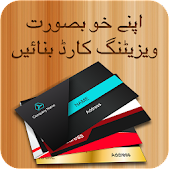 Real Visting Card Maker