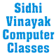 Sidhi Vinayak Computer Classes Download on Windows