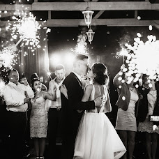Wedding photographer Aleksandr Dacenko (AlexOrtega). Photo of 18.11.2018