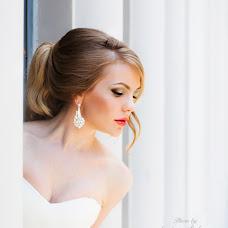 Wedding photographer Anastasiya Pankova (lokofoto). Photo of 23.07.2015