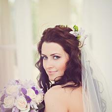 Wedding photographer Andrey Volkov (volkfoto). Photo of 08.10.2017