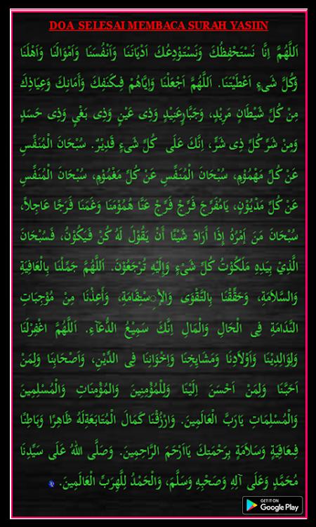 Doa Setelah Membaca Surat Yasin Dan Terjemahannya Android