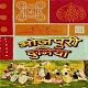 Bhojpuri Duniya (भोजपुरी दुनिया) APK