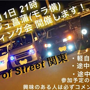 アルト HA23V HA23V H15年のカスタム事例画像 藤野  K.o.S 関東さんの2018年08月21日21:10の投稿