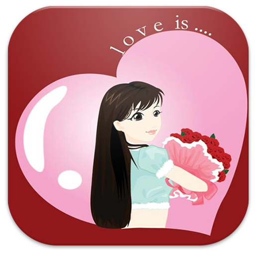 رسائل و صور عيد الحب