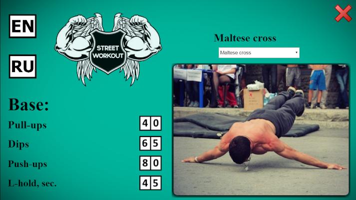 Street Workout elements - screenshot