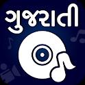 Gujarati Video Songs : ગુજરાતી વિડિઓ ગીતો icon