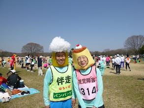 Photo: りえちゃんとはらっぱ