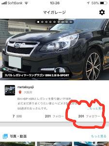 レガシィツーリングワゴン BRM 2.5i B-SPORTのカスタム事例画像 metaloyajiさんの2018年08月25日19:01の投稿