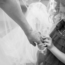 Fotografo di matrimoni Paola maria Stella (paolamariaste). Foto del 13.08.2015