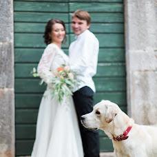 Wedding photographer Sergey Kurdyukov (Kurdukoff). Photo of 02.07.2018
