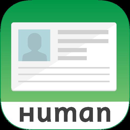 Human ID