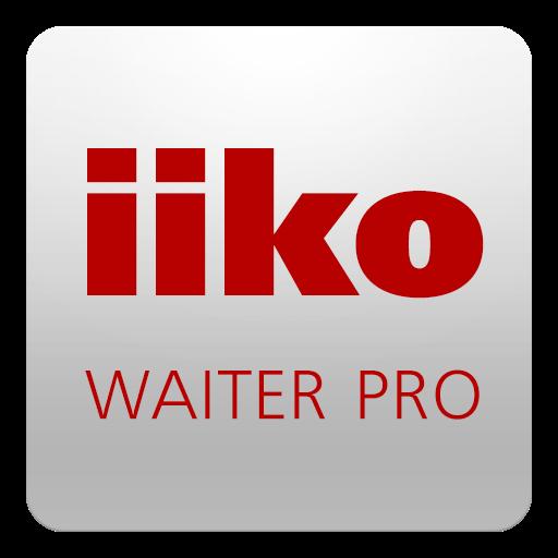 iikoWaiter Pro