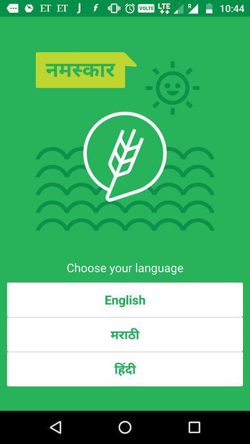 KISAN.net- screenshot