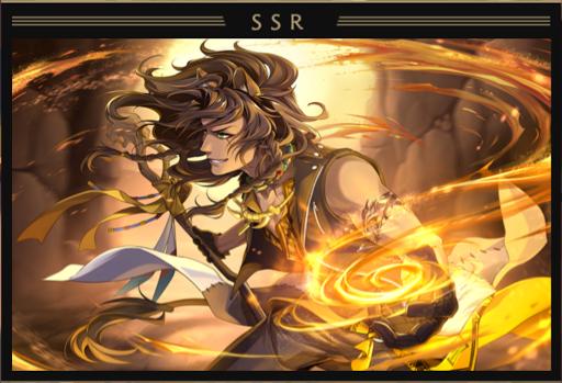 レオナ(SSR/寮服)グルーヴィー画像