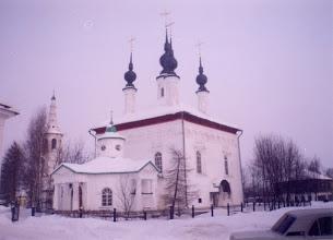 "Photo: Catedral ""Tsarkonstantinovsky"" 1"