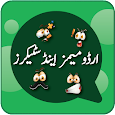 Funny Urdu Stickers for Whatsapp – WAstickers 2020 icon