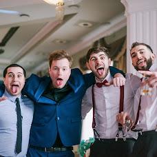Wedding photographer Veronika Shashkova (vazhnina). Photo of 23.04.2018