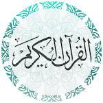 Quran Read and Listen MP3 Apk