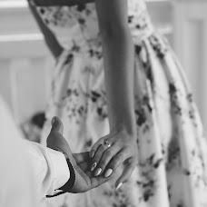 Wedding photographer Vlada Bush (valentinofrost). Photo of 05.01.2019