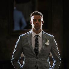 Wedding photographer Roman Romas (romanromas). Photo of 13.11.2017