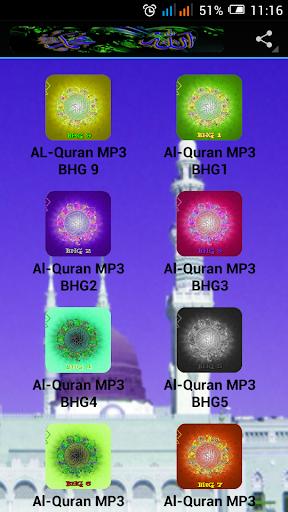 Al-Quran MP3 Part 9