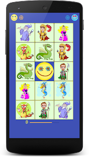 Beautiful memory game - fun for whole family. - náhled