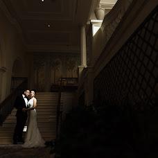Hochzeitsfotograf Aleksey Usovich (Usovich). Foto vom 02.05.2017