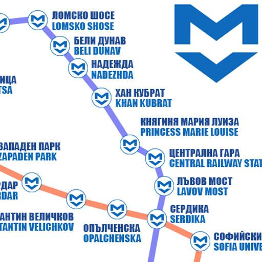 Sofia Subway Map.Sofia Metro Map Apps On Google Play