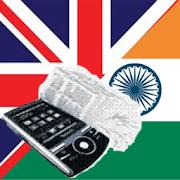 English Hindi Dictionary – PDF | Mobile Dictionary