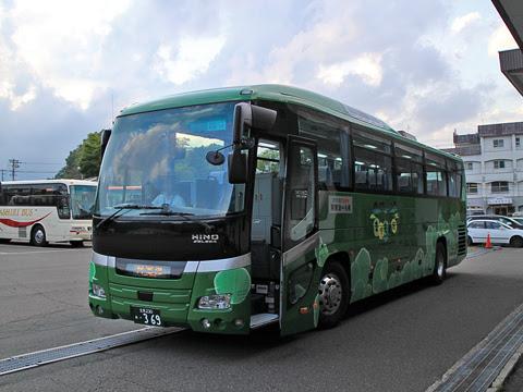 網走観光交通「まりも急行札幌号」 ・369 阿寒湖バスセンター到着